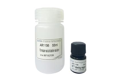 Cytotoxicity assay kit