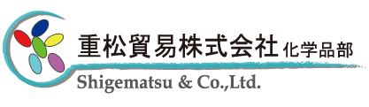shigematsu_logo_banner.png
